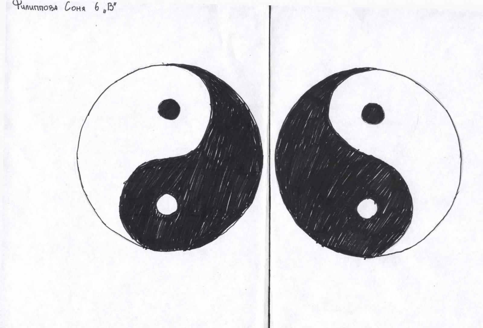 Осевая симметрия рисунки, бесплатные ...: pictures11.ru/osevaya-simmetriya-risunki.html